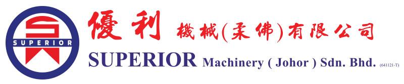 Superior Machinery (Johor) logo